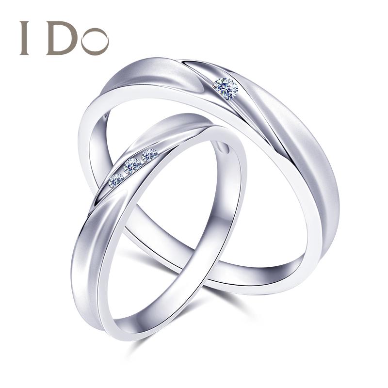 【55吾折天】I Do Promise系列 18K金钻石结婚对戒婚戒正品ido