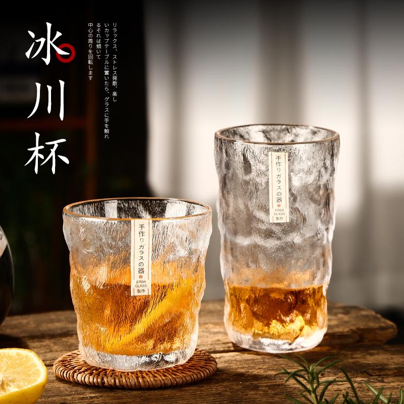 北厝 耐热日式玻璃冰川杯家用水杯ins风网红饮料杯子高颜值磨砂洋酒杯