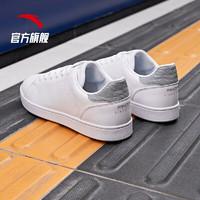 ANTA 安踏 男鞋板鞋学生滑板鞋休闲运动鞋百搭小白鞋板鞋男 8016安踏白/浅灰-5 9.5(男43)