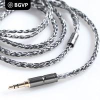 BGVP S8纯银6N单晶铜镀银耳机升级线8芯2.5平衡0.78发烧4.4MMCX榭兰图FD01变色龙VX太阳神se846 535 w80 60