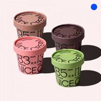 奈似 NICE CREAM雪糕 低卡健康冰淇淋 4种口味(S2)/8杯装 4种口味(S1)/8杯装