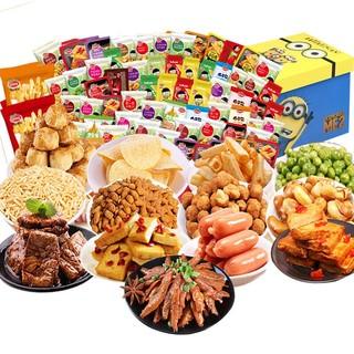 SHANCHENG 杉城 零食组合装 6包 1.3kg