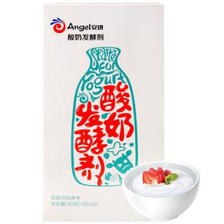 Angel 安琪 安琪酵母酸奶发酵剂12菌1g*30条益生菌家用自制做酸奶乳酸菌发酵菌粉
