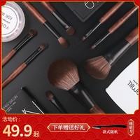 恩佐平价化妆刷套装网红套刷眼影刷超柔软全套修容刷美妆工具刷子