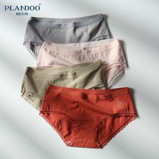 Plandoo 帕兰朵 帕兰朵女士内裤女纯棉抗菌裆少女日系中低腰薄款透气女生三角裤头