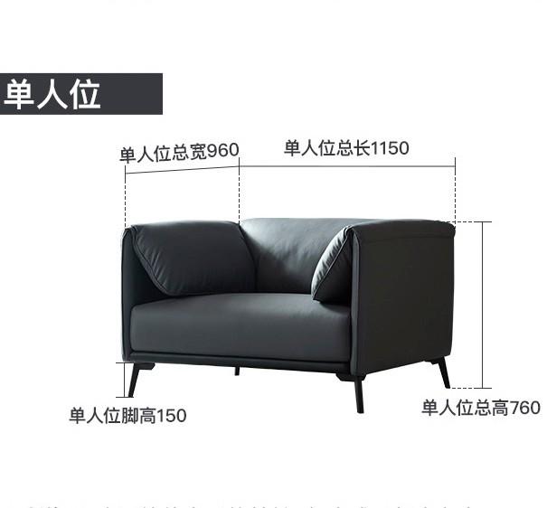 ZUOYOU 左右家私 5052 轻奢科技布沙发 单人位