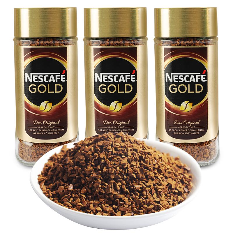 瑞士原装进口 雀巢冻干冷萃咖啡特浓金牌咖啡豆罐装速溶纯黑原味咖啡微研磨新年礼物 咖啡200克