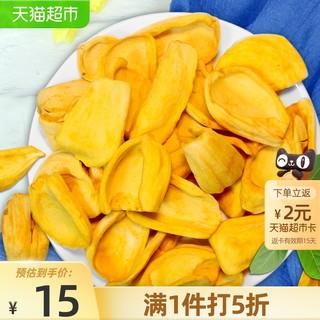 唐妖水果干菠萝蜜干120g水果干波罗蜜孕妇儿童网红零食