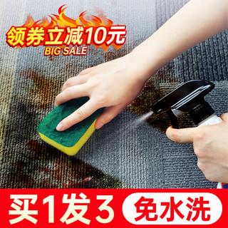 草本路线 布艺沙发清洁剂 500ml