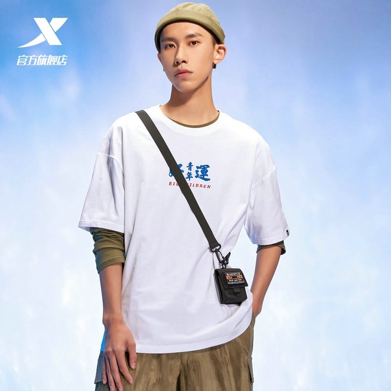 XTEP 特步 879227010263 男女款短袖T恤