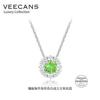 京东PLUS会员 : veecans VEECANS 耀动的心女生锁骨项链S925银