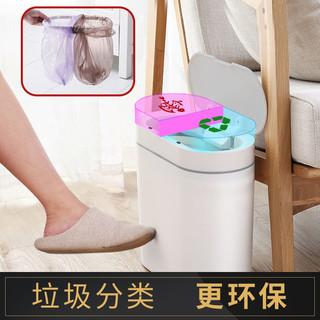 家用客厅卫生间厕所简约创意大号可爱带盖分类纸篓