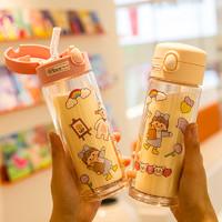 CMSH 草莓生活 可爱双层隔热带吸管玻璃水杯子夏季天女生小巧便携高颜值透明家用