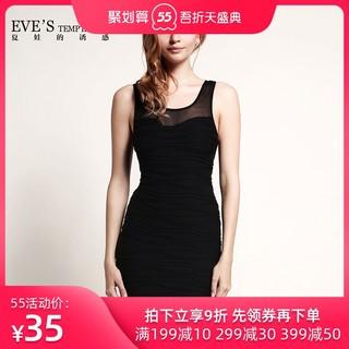 Eve's Temptation 夏娃的诱惑 夏娃的诱惑时尚修身网布拼接性感镂空工字无袖背心睡裙连衣裙夏季