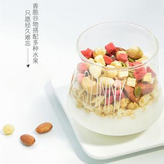 2袋欧扎克酸奶麦片400g+350g水果燕麦片即食早餐零食