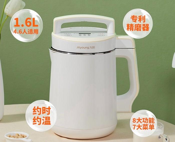 Joyoung/九阳D2576 豆浆机 1.3-1.6L