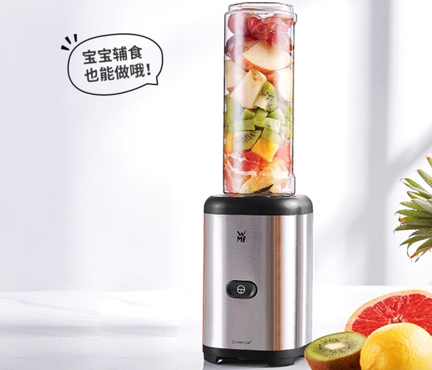 WMF/福腾宝 便捷快速出汁 榨汁杯