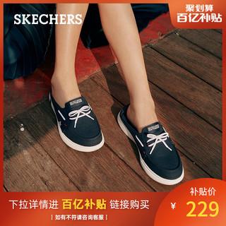 SKECHERS 斯凯奇 Skechers斯凯奇新款女鞋一脚蹬懒人鞋帆布鞋女休闲鞋小白鞋拖鞋