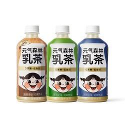 Genki Forest 元気森林 元气森林低糖低脂低卡乳茶450ml气泡水480ml
