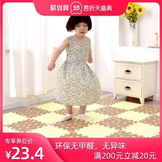 Meitoku 明德 明德仿木纹客厅厨房塑料泡沫拼接地板垫子卧室榻榻米家用地垫加厚