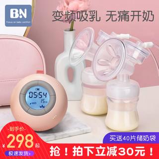 Baoneo 贝能 贝能电动式吸奶器 孕妇产后全自动挤拔奶 可充电静音无痛双边力大