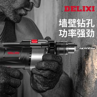 德力西冲击钻电锤电钻小型家用多功能大功率220v电动螺丝刀手枪钻