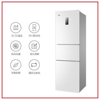 GREE 格力 Gree/格力晶弘 BCD-218WPTCL电冰箱家用智能变频风冷无霜静音