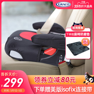 GRACO 葛莱  进口儿童增高垫安全座椅汽车用婴儿宝宝简易便携式座椅