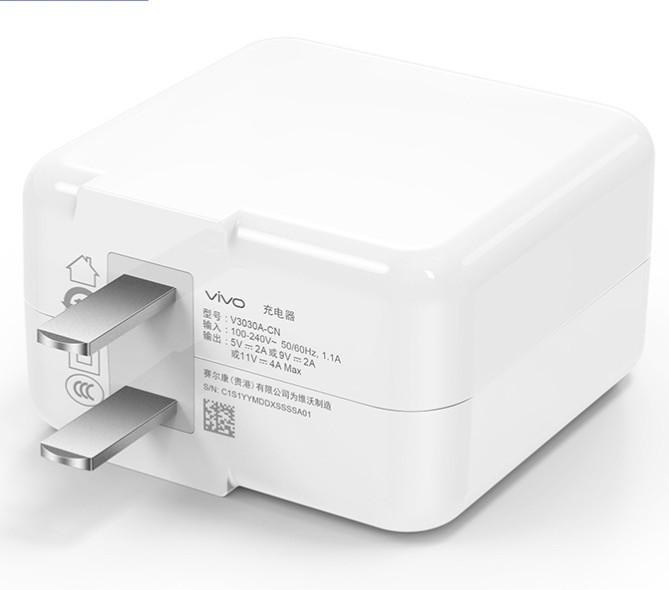 vivo V3030A-CN 闪充充电器