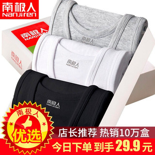 Nan ji ren 南极人  男士背心 3件礼盒装
