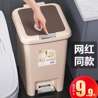 洁仕宝 垃圾桶家用厕所卫生间客厅带盖厨房卧室大容量商用脚踏式轻奢纸篓