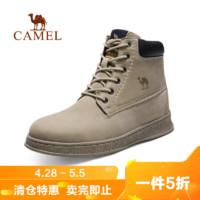 CAMEL 骆驼 CAMEL骆驼户外工装休闲鞋 秋冬男款运动休闲时尚耐磨牛皮工装休闲靴