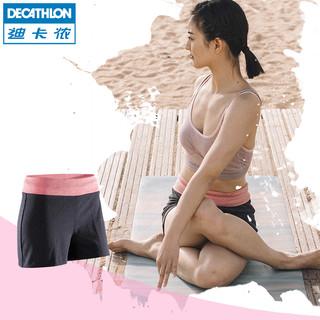 DECATHLON 迪卡侬 迪卡侬旗舰店官方店夏季短裤女士瑜伽服运动健身宽松运动裤YOGWY