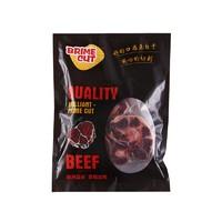 BRIME CUT  原切精修牛尾巴500g 无添加尾骨 煲汤 炖煮 红烧牛肉 生鲜食材