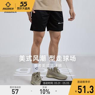 RIGORER 准者 准者美式篮球裤运动训练跑步健身田径大码宽松4分五分短裤男夏季