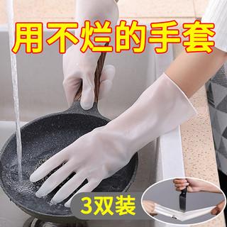 家用清洁手套厨房洗碗橡胶胶片家务洗衣刷碗防水耐用胶皮薄款贴手