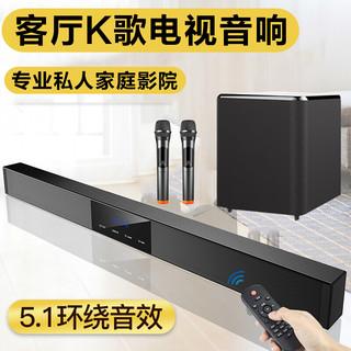 拼搏者  小米电视音响回音壁电视通用环绕无线蓝牙音箱K歌带话筒 回音壁+低音炮+2个无线话筒
