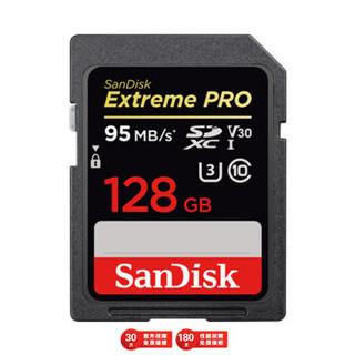 SanDisk 闪迪  Extreme PRO 至尊超极速 SDXC卡 128GB