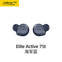 Jabra 捷波朗 Jabra/捷波朗Elite75t Active真无线运动蓝牙耳机高音质主动降噪苹果华为安卓通用无线快充