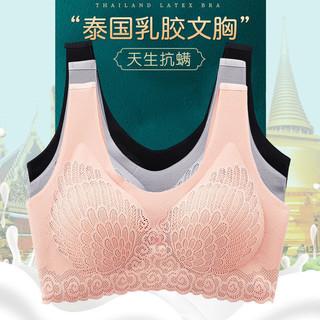 泰国乳胶内衣女4.0无钢圈美背聚拢收副乳调整型背心式运动文胸罩