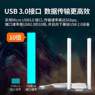 必联USB无线网卡1300M双频5G台式机笔记本WiFi收发器