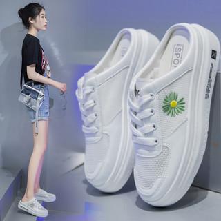 夏季百搭小白鞋女时尚懒人菊花软底女鞋