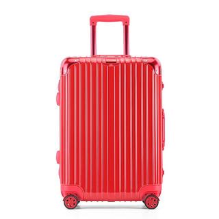 意酷 香港铝框行李箱24英寸