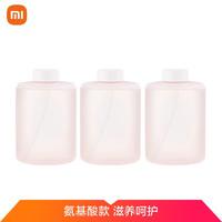 MIJIA 米家 小米 小卫质品氨基酸泡沫洗手液
