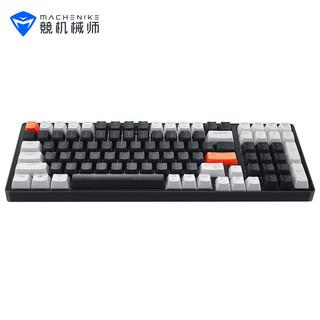 MACHENIKE 机械师 机械师(MACHENIKE)无线机械键盘 无线有线蓝牙双模键盘 游戏办公数字键盘100键 K600机械绅士-红轴白光双模版