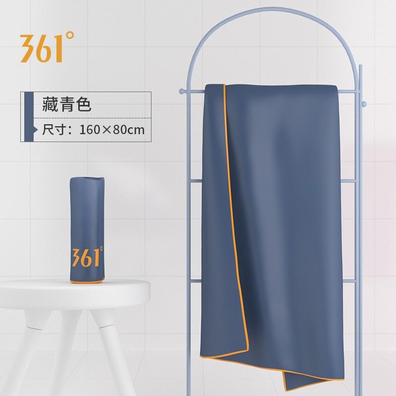 运动速干浴巾 160*80cm