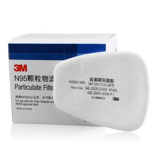 京东PLUS会员 : 3M  5N11CN过滤棉 配6000滤毒盒用 10片装