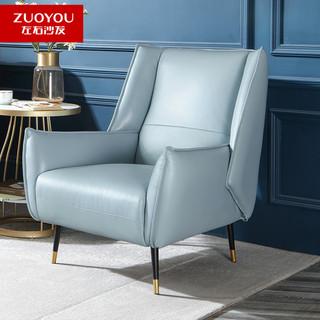 ZUOYOU 左右家私 懒人卧室休闲网红小沙发现代北欧单人沙发椅老虎椅单椅DZY5055