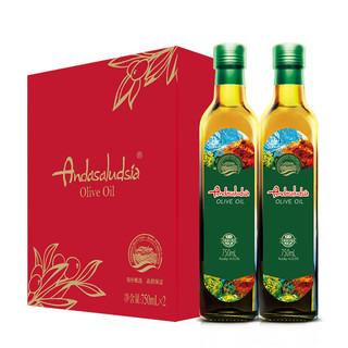 Andasaludsia 安达露西 中粮 安达露西 食用油 纯正橄榄油礼盒750ML*2 西班牙进口  团购福利礼品