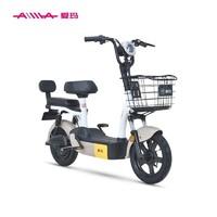 AIMA 爱玛 爱玛 AIMA 吉祥 TDT1152Z 48V12AH铅酸 新国标电动车